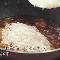 锦绣排骨焖饭的做法图解8