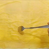 #硬核菜谱制作人#木糠杯的做法图解9