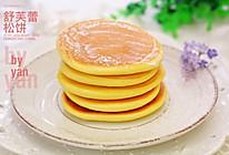 舒芙蕾松饼(多功能电烤盘)的做法