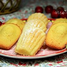 玛德琳蛋糕