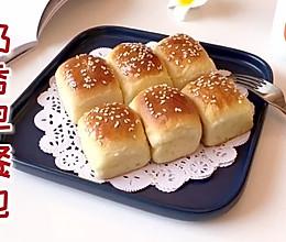 奶香早餐包的做法