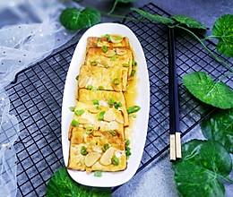 香煎豆腐#做道好菜,自我宠爱!#的做法