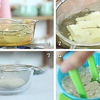 豆腐手指条 宝宝辅食微课堂的做法图解4