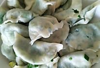 饺子的三种吃法的做法