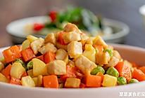 茭白蔬菜丁 色彩缤纷的做法