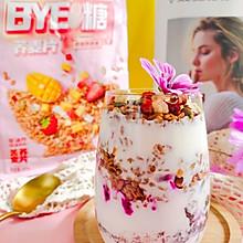 #夏日开胃餐#酸奶麦片杯&自制料超级多