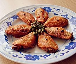藤椒鸡翅#给老爸做道菜#的做法
