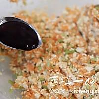【空气炸锅版】豆腐素丸子的做法图解8