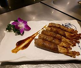 金针菇牛肉卷的做法