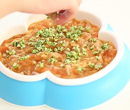 番茄牛肉粒粒面 宝宝辅食微课堂的做法