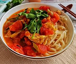 一人食简单快手西红柿鸡蛋热汤面的做法