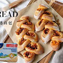"""#""""佳""""节好滋味#  你吃过用辣椒酱做的面包吗? 麦穗面包"""