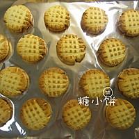 【牛奶饼干】下午茶甜点的做法图解8