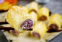 春节美味小零食之香脆芋头卷#盛年锦食·忆年味#的做法