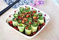 凉拌黄瓜卷#我要上首页清爽家常菜#的做法