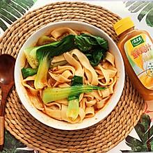酸汤面+太太乐鲜鸡汁蒸鸡原汤