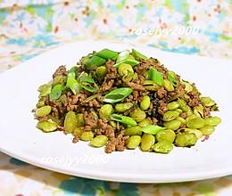 雪菜利马豆炒牛肉末的做法