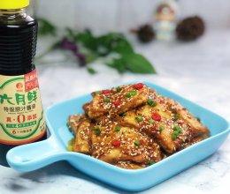 香煎孜然豆腐的做法