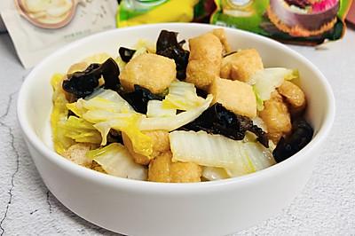 油豆腐炒白菜 太下飯了??