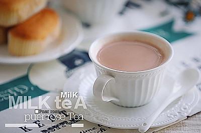 普洱玫瑰奶茶