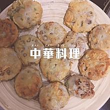 莲藕猪肉夹——藕饼