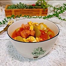 番茄丝瓜鱼丸汤#硬核菜谱制作人#