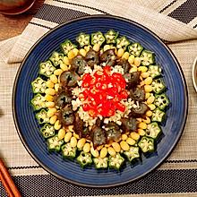秋葵海参拌黄豆