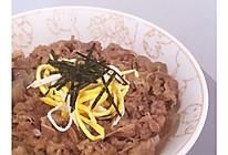 日式肥牛丼的做法