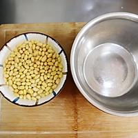 豆浆也能蒸鸡蛋羹❗️鲜香嫩滑❤️入口即化的做法图解1