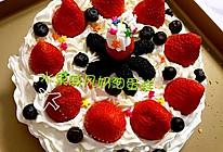 水果戚风奶油蛋糕的做法