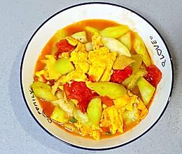 【孕妇食谱】番茄丝瓜炒鸡蛋,酸酸甜甜,营养全面~的做法