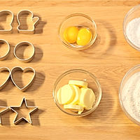 黄油饼干的做法图解1