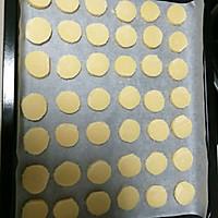 粗糖饼干的做法图解7
