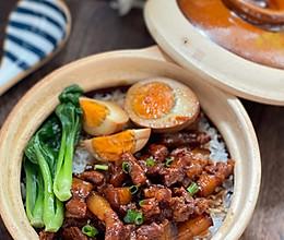 #巨下饭的家常菜#台式卤肉饭的做法