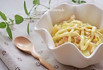 土豆泥沙拉#九阳料理棒#的做法
