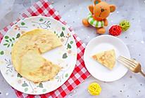 西葫芦小饼·辅食的做法