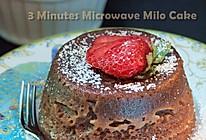 三岁小儿都能做的--三分钟微波炉巧克力蛋糕的做法