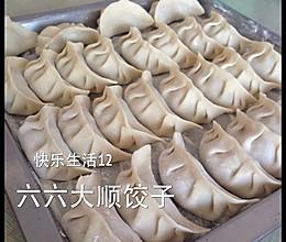 浙江年夜饭必备---六六饺子的做法