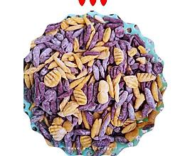 紫薯 南瓜 小鱼面的做法