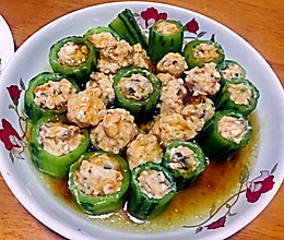 鲜虾酿丝瓜的做法