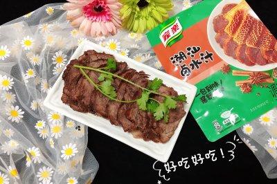 卤牛腱子(家乐潮汕卤水汁)㊙️