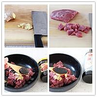 菠萝彩椒牛肉串的做法图解2