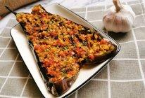 烤箱蒜蓉茄子的做法