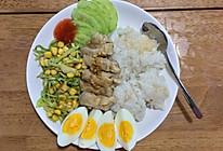 香滑软嫩的海南鸡饭#美的早安豆浆机#的做法