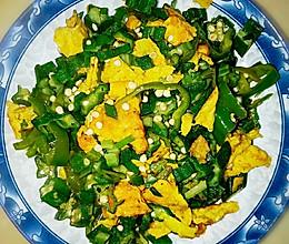 秋葵炒鸡蛋辣椒的做法