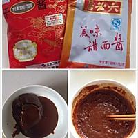 老北京炸酱面的做法图解2