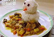 辣妈早餐show~快手咖喱牛腩饭的做法