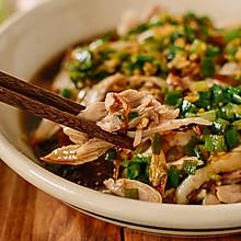 葱油鸡 | 鲜嫩多汁制作便捷的广式冷盘