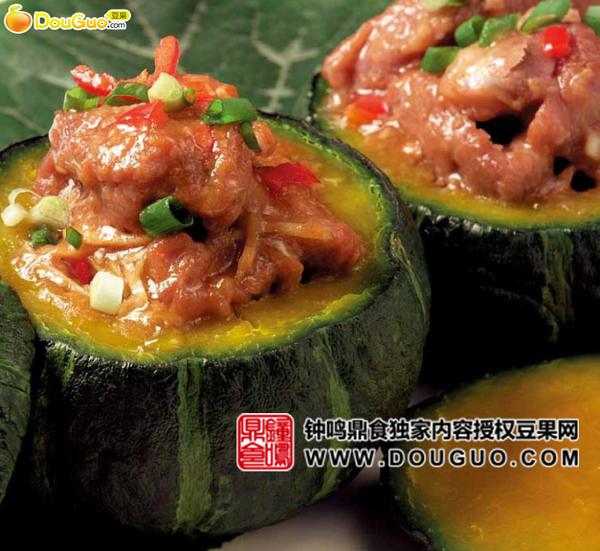 面酱排骨瓤小南瓜的做法