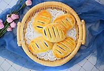 老婆饼的做法